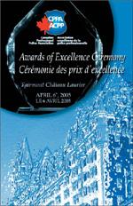 Récipiendaires du prix d'excellence 2005